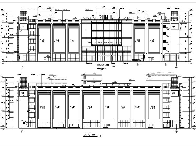 现代多层宾馆酒店建筑设计施工图CAD-现代多层商业建筑设计立面图