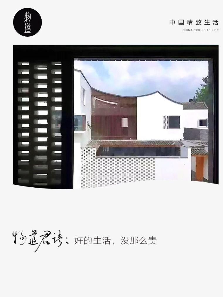 他把破旧老村爆改成吴冠中画里的江南小镇,超美!
