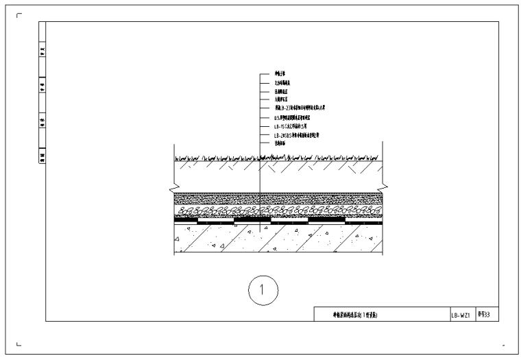 种植屋面防水做法CAD大样图