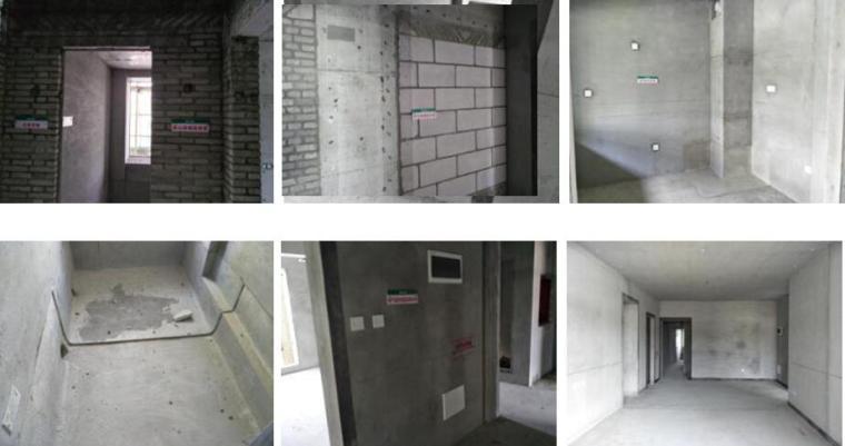 [海南]高层住宅及地下室工程项目管理策划书PPT(137页,图文并茂)-砌体工程