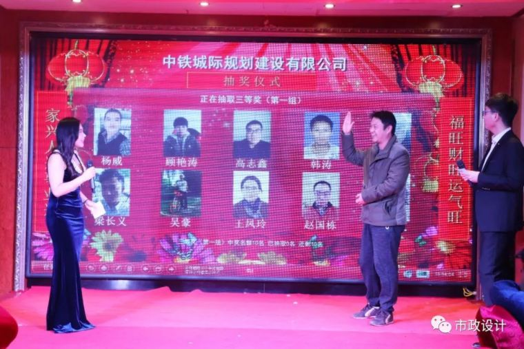 """""""十年征程筑梦远航""""2018中铁城际新春联欢会隆重举行_29"""