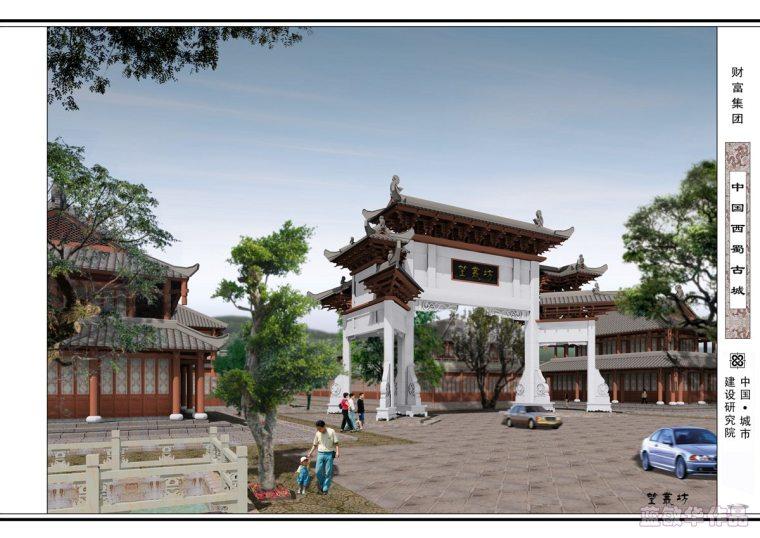 #我的年度作品秀#中国西蜀古城_16