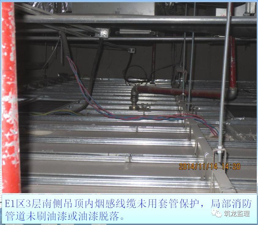 机电安装监理质量控制要点,从原材料进场到调试验收全过程!_24