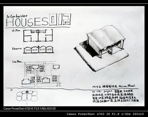 柯布西耶住宅抄绘分析-15.jpg