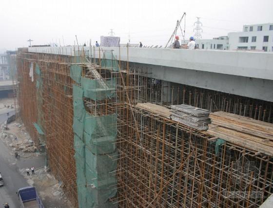 建筑工程高大模板工程技术培训汇报(66页)