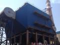 呼和浩特电厂锅炉尾部除尘用大型布袋除尘器的除尘效果报告