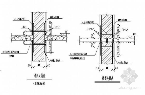 砖混结构抗震加固楼面处做法节点详图