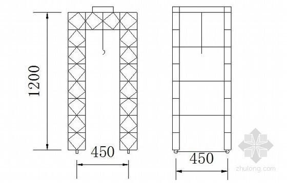 特大桥70米深人工挖孔桩施工方案