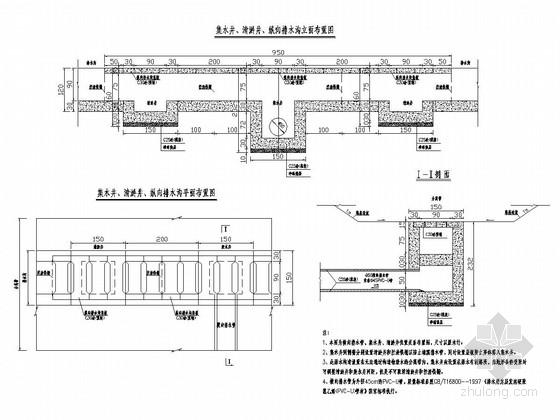 公路路基路面排水及边沟工程通用图设计18张(含急流槽 盲沟)