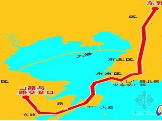 全地下29公里地铁工程总承包施工组织设计696页(明暗挖拱盖法TBM法盾构)
