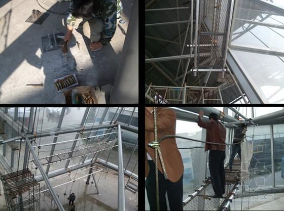 地标性超高层塔楼外幕墙工程施工技术总结(152页 图文并茂)