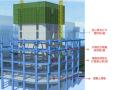 [青海]外框核心筒超高层办公楼工程钢结构施工方案(附三维图丰富)