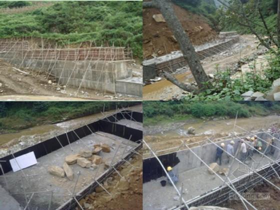[云南]公路边坡支护片石混凝土挡土墙施工技术总结
