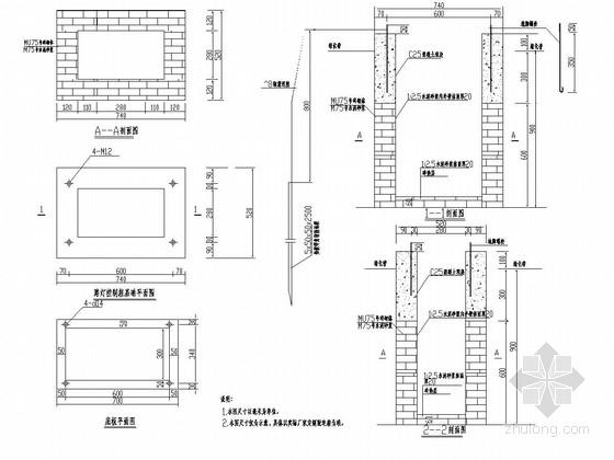 [安徽]市政道路照明工程施工图设计11张