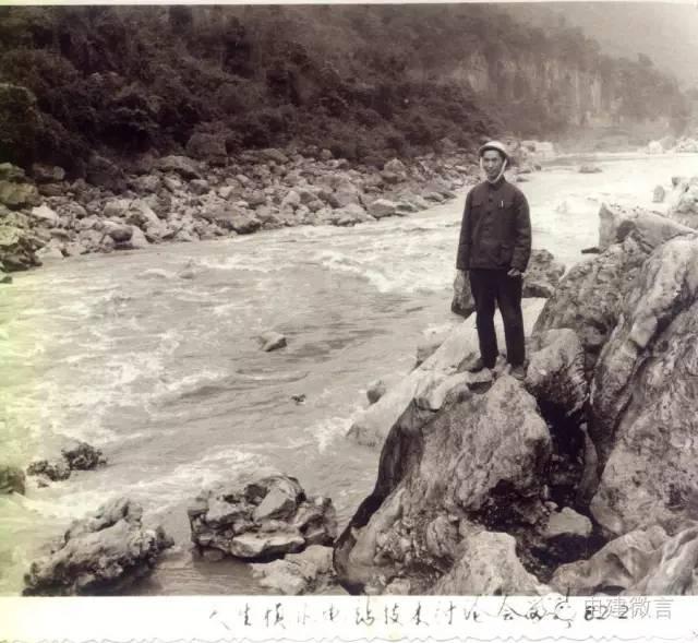 """他被称为""""江河之子、筑坝大师"""",他的传奇多数人都不知道_10"""