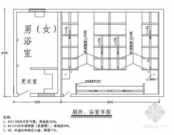 [上海]集团标准化项目临建方案(文明工地)