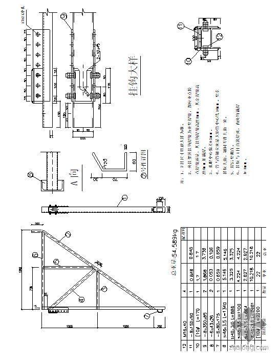 北京某住宅项目全钢大模板施工方案