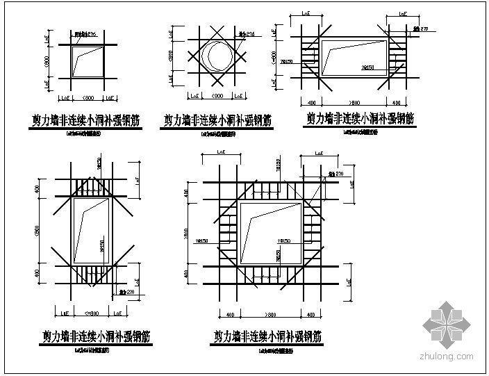 某剪力墙洞口加固大样节点构造详图