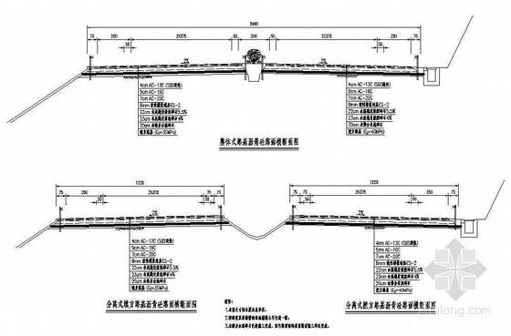 高速公路路面结构节点详图设计