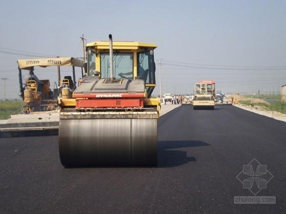 [四川]公路改建工程施工组织设计(86页)
