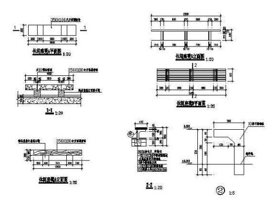 某广场休闲坐凳施工详图-4