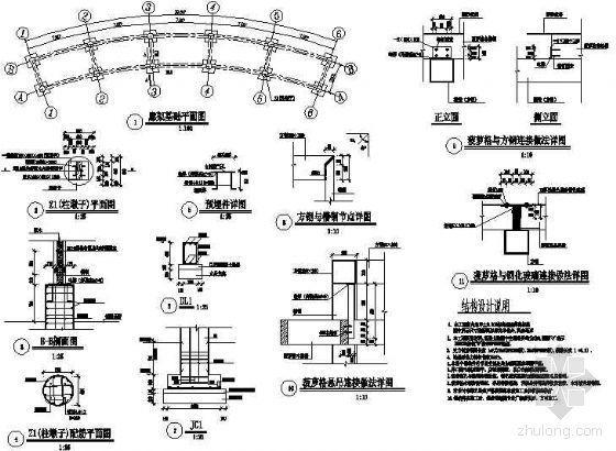 弧形廊架详图