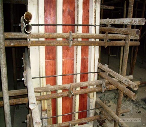 剪力墙结构住宅楼工程施工组织设计(200页)