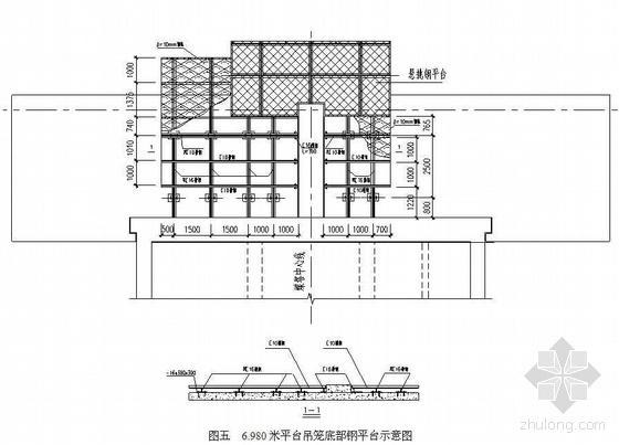 唐山某钢铁厂焦化工程煤塔施工电梯施工方案(起重高度67m 附图)