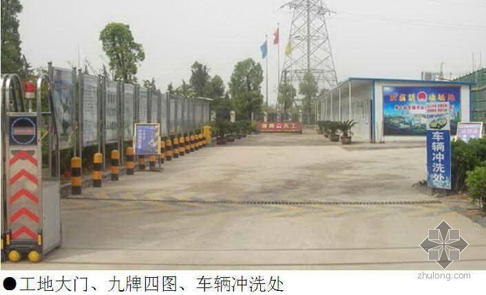 河南某游泳馆工程环境与职业健康安全管理实施情况汇报