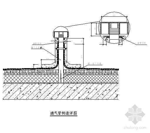 某工程屋面排气孔做法详图
