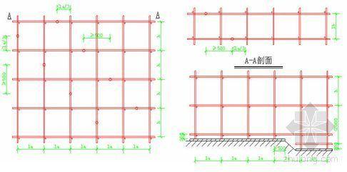 西安某住宅脚手架搭设施工方案(附计算书)
