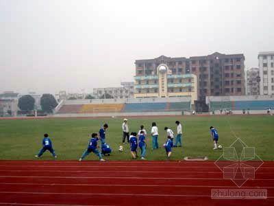 广东省中山市某学校运动场跑道改造工程施工组织设计