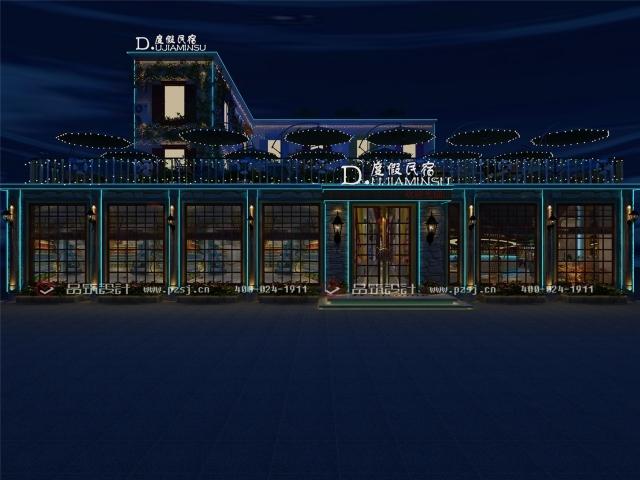 据说这是丹东最美的休闲度假民宿设计,快去瞧瞧-01正立面.jpg