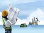 申报监理工程师执业资格注册时,这些材料将不再提供!