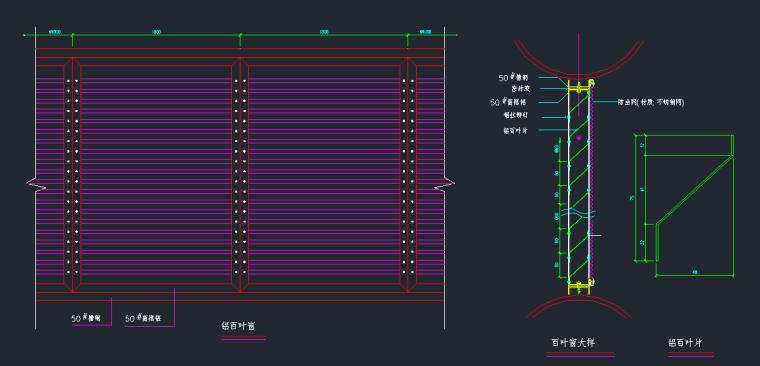 钢结构百叶窗设计节点构造详建筑设计图