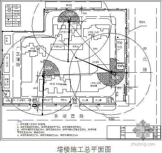 武汉某高层塔式起重机群塔作业防撞措施(附带平面布置图和防护图)