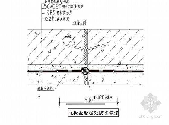 [海南]酒店式公寓防水工程施工方案
