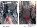 隧道工程安全质量控制要点最强总结,能不能再全一点?