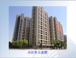 上海市白玉兰工地白银时代工程项目部检查指导