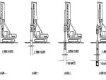 惠州商住楼工程深基坑支护施工组织设计(共55页,详细)