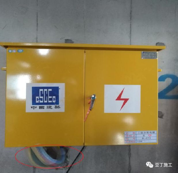 临水临电标准做法详解_25
