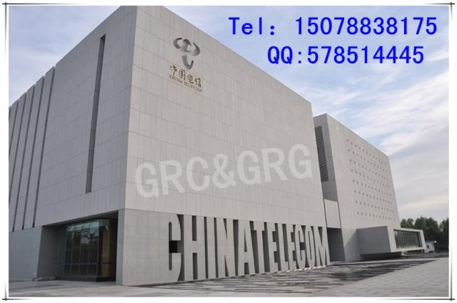 GRC构件安装工艺贵州GRC构件安顺GRC构件
