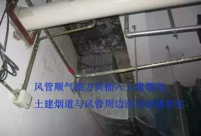 风管安装的21种质量通病_5