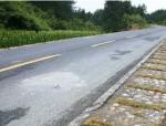 公路路基沉陷的处理技术