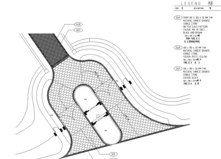 [广东]山水人家景观施工图设计(包含210个CAD+现场照片)-铺装设计