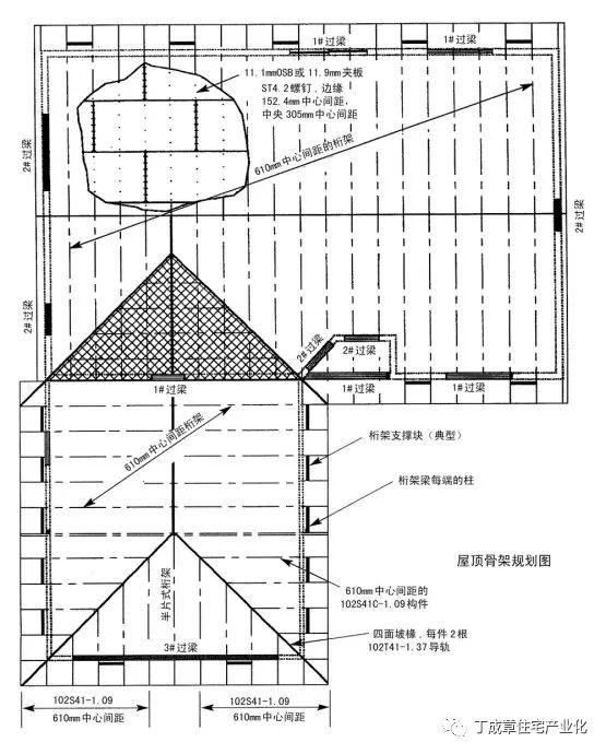 装配式建筑应用(13b)_2