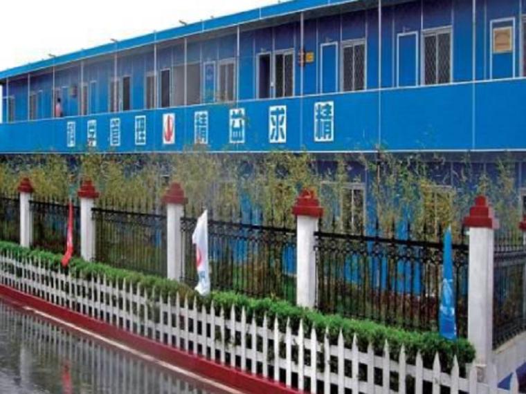[内江]碧桂园城南新区项目总承包工程施工组织设计(共173页)