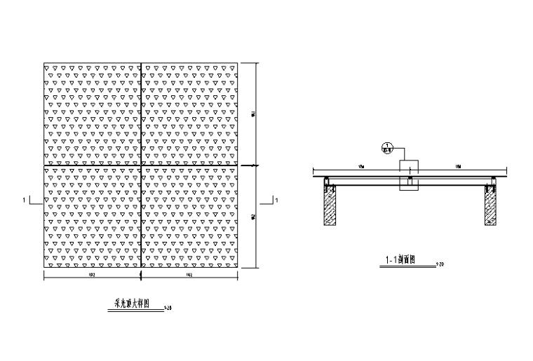 [安徽]玻璃幕墙深化设计施工图(2017)-采光顶大样图