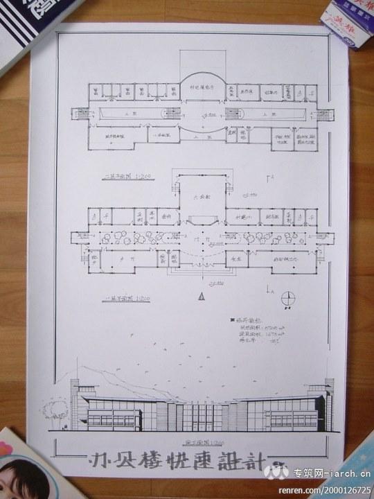 清华大学建筑学院超经典高分快题200例