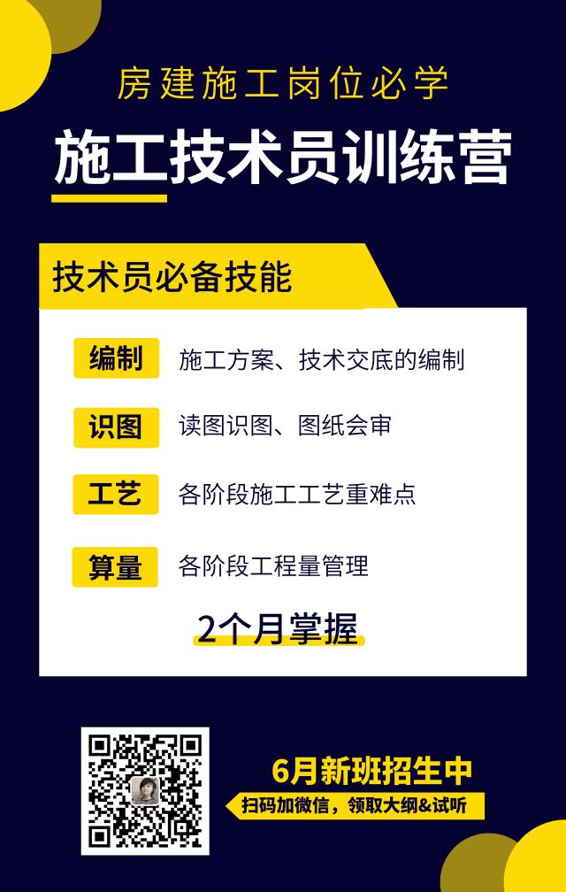 南宁3死4伤坍塌事故原因公布:模板支架拉结点缺失、与外架相连!_30